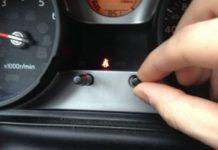 У кнопки сброса пробега есть секретная функция о которой мало кто знает - today.ua