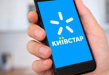 Киевстар издевается над своими клиентами - today.ua