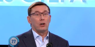 """Луценко назвал имя человека, который сможет побороть российскую агрессию"""" - today.ua"""