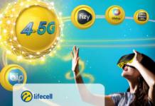 Lifecell запустив вигідний тариф для роботи - today.ua