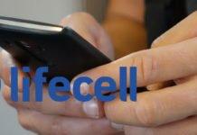 Lifecell примусово переводить абонентів на тарифи подорожче - today.ua