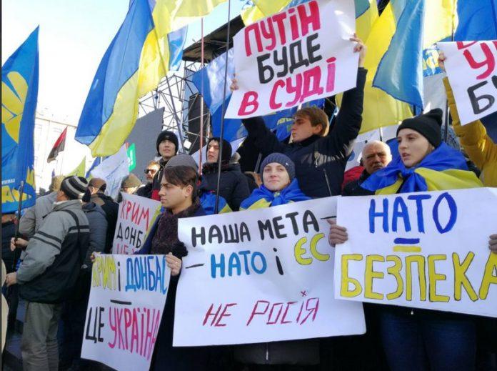 Украинцы вышли на Майдан: что происходит - today.ua