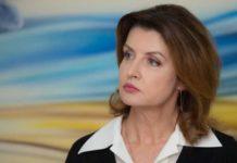 Уряд Зеленського в 2 рази збільшив фінансування фонду Марини Порошенко - today.ua