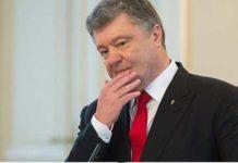 """""""Оснований для эйфории нет"""": Порошенко впервые прокомментировал встречу Зеленского с Путиным - today.ua"""