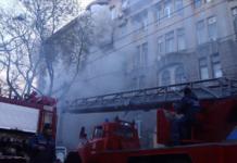 Пожежа в Одесі: студентка подзвонила мамі і повідомила, що задихається - today.ua