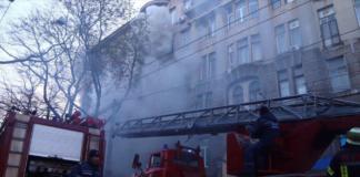 """Пожар в Одессе: студентка позвонила маме и сообщила, что задыхается"""" - today.ua"""