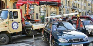 34 000 грн штраф за стоянку на месте для людей с инвалидностью - в Украине хотят ввести драконовские штрафы для водителей - today.ua