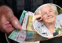 Названы надбавки к пенсиям, на которые вправе рассчитывать украинцы - today.ua