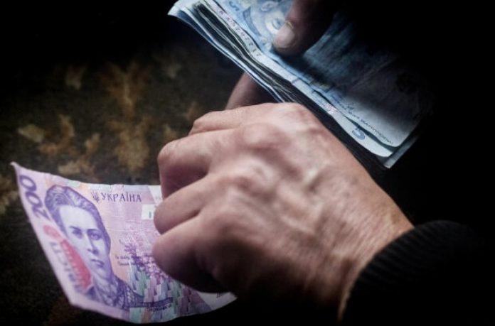 Пенсии будут начислять по-новому: что важно знать украинцам - today.ua