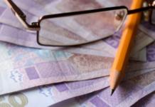 Пенсії в Україні почнуть виплачувати по-новому: ПФУ підготував сюрприз для пенсіонерів - today.ua
