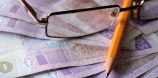 """Пенсії в Україні почнуть виплачувати по-новому: ПФУ підготував сюрприз для пенсіонерів """" - today.ua"""