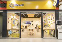 Lifecell запустив новий тариф з рекордно розширеними можливостями - today.ua