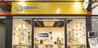 Lifecell запустил новый тариф с рекордно расширенными возможностями - today.ua