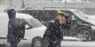 """Мокрий сніг і дощі: якою буде погода в Києві в останні дні січня"""" - today.ua"""