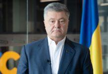 """Заради України"": Порошенко збирає новий Майдан - today.ua"