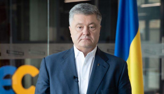 """&quotРади Украины"""": Порошенко собирает новый Майдан - today.ua"""