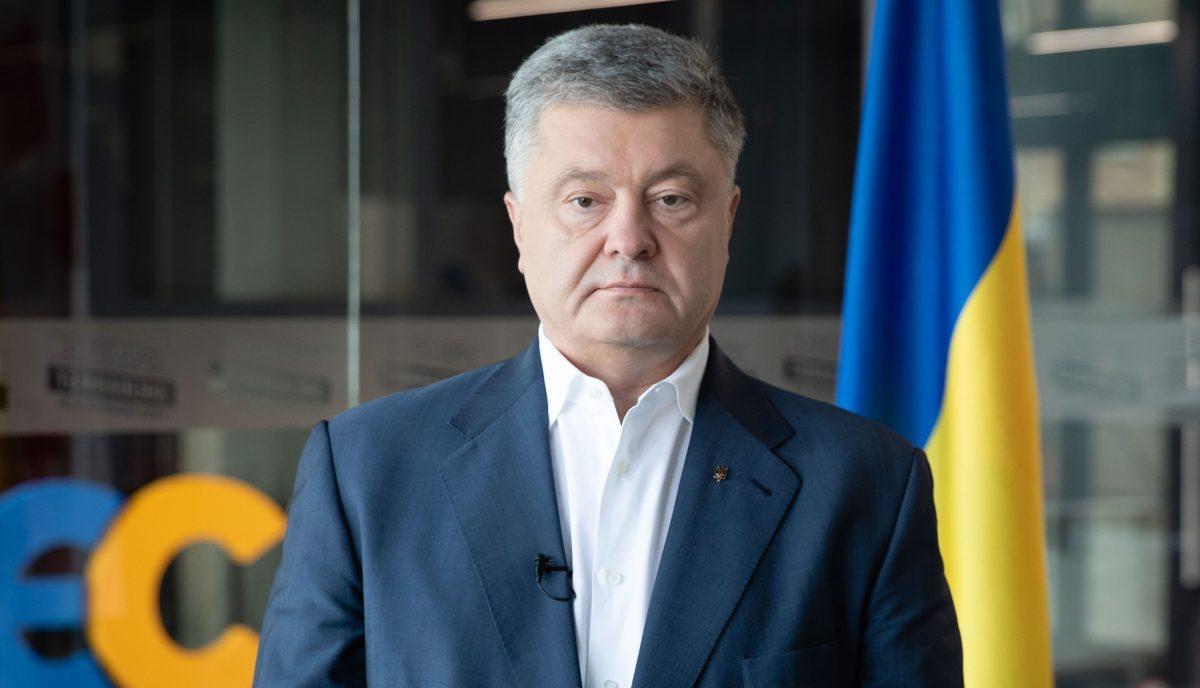 """""""Ради Украины"""": Порошенко собирает новый Майдан  - today.ua"""