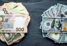 Курс долара стрімко падає: відома вартість валюти США станом на 20 січня - today.ua