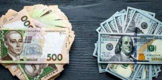 """Курс долара продовжує зростати: валюта США """"перевалила"""" за 25 грн - today.ua"""