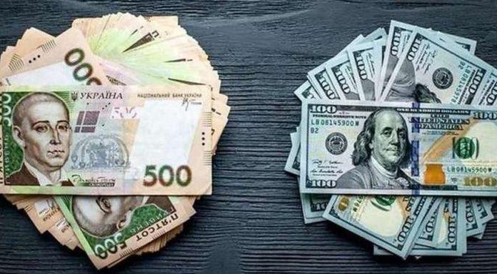 Долар на фоні пандемії коронавірусу продовжує стрімко зростати: курс валют на 24 березня - today.ua