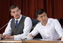 23 тонни іграшок для дітей: Гончарук погодився з пропозицією Зеленського - today.ua