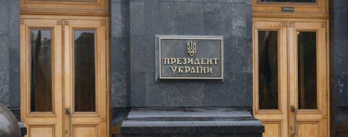Дорожче, ніж Адміністрація Порошенка: в яку суму обходиться утримання Офісу Зеленського - today.ua