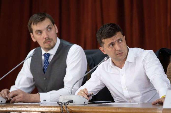 Говорят одно, а делают другое: команду Зеленского обвинили в манипуляциях с тарифами на газ - today.ua