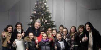 """Порошенко з дружиною відкрили унікальну новорічну ялинку і каток"""" - today.ua"""