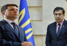 Саакашвілі закликав політиків підтримати Зеленського перед зустріччю з Путіним - today.ua