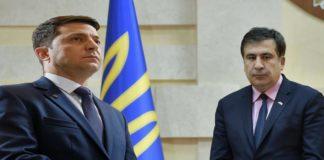 """Саакашвілі закликав політиків підтримати Зеленського перед зустріччю з Путіним"""" - today.ua"""