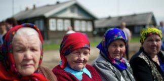 """Всех пенсионеров проверят: Рада приняла закон о верификации выплат  """" - today.ua"""