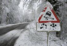 Погода до кінця тижня: синоптики розповіли, де пройдуть дощі та мокрий сніг - today.ua