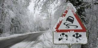 Погода до конца недели: синоптики рассказали, где пройдут дожди и мокрый снег - today.ua