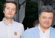 Порошенко переоформил на сына свой крупнейший актив в аграрном бизнесе - today.ua