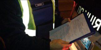 Гряде реформа штрафів за порушення ПДР: що очікувати водіям - today.ua