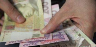 Просить наличку тепер можно в любое время: украинцам упростили процесс получения субсидии деньгами - today.ua