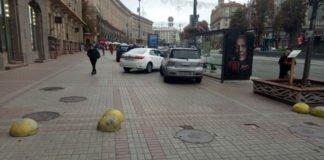 Верховный суд разрешил водителям ездить по тротуарам - today.ua