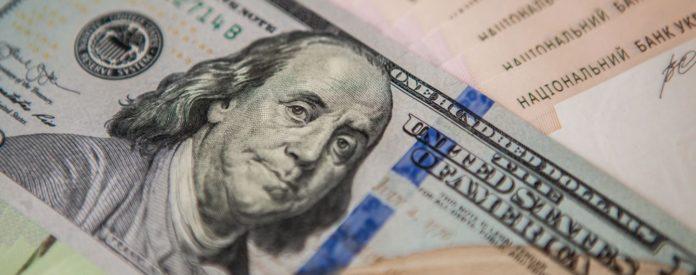 Долар по 25,5 грн: експерти прогнозують продовження зростання курсу валют - today.ua