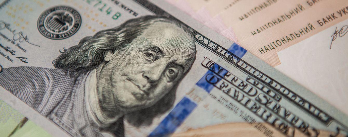 Курс долара продовжує падати: в Україні встановлено новий рекорд - today.ua