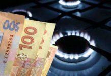Тарифы на газ в январе: почему украинцы получат две квитанции - today.ua