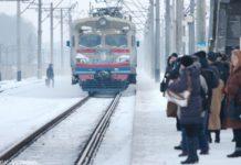 """""""Укрзализныця"""" в 2020 году планирует резко взвинтить цены на билеты - today.ua"""