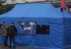У Києві біля Офісу президента розбили намети та розгорнули плакати з погрозами Зеленському - today.ua