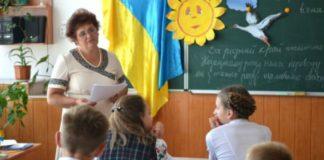 Зарплата вчителів у 2020 році може зменшиться: Гончарук ошелешив новою заявою - today.ua