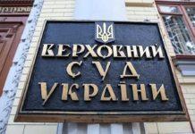 Пешеходам придется оплачивать ремонт автомобиля, который их сбил - today.ua