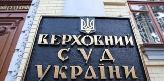 Суд роз'яснив, коли незаконний штраф поліції за порушення ПДР - today.ua
