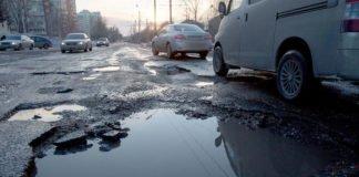 Поскаржитися на ями на дорогах тепер можна через додаток - today.ua