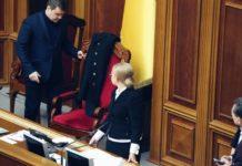 Земельний Майдан: Тимошенко заблокувала парламент та висунула свої вимоги Зеленському - today.ua