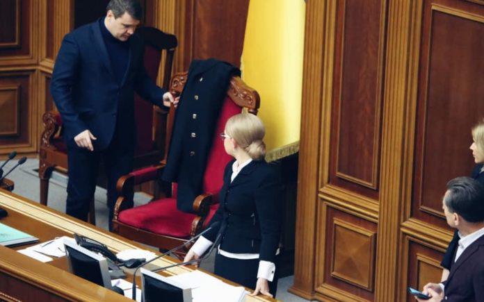 Земельный Майдан: Тимошенко заблокировала парламент и выдвинула свои требования Зеленскому - today.ua
