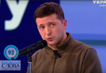 """""""Совсем не боится"""": Зеленский хочет изменить Конституцию - today.ua"""