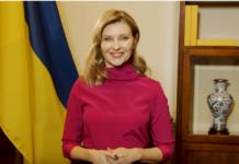 Олена Зеленська вперше звернулася до українців: опубліковано відео - today.ua